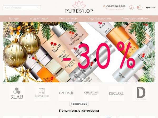 pureshop.com.ua