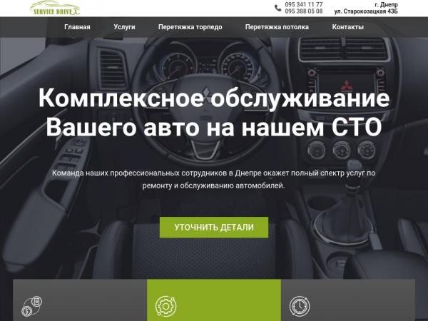 sdauto.com.ua