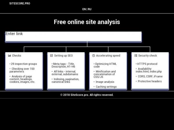 sitescore.pro