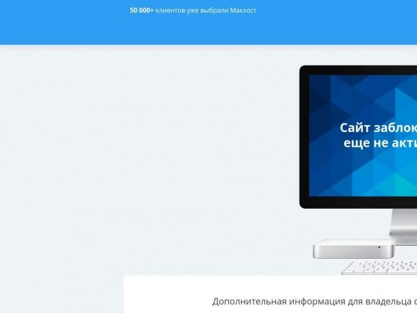 smeshnoetv.pp.ua