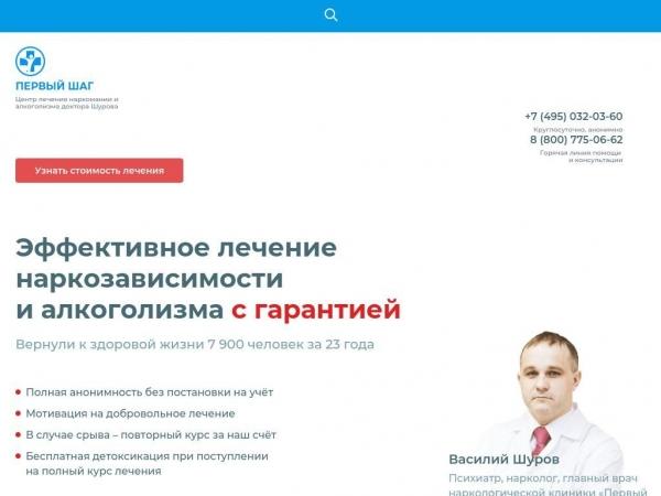 stranaprotivnarkotikov.ru