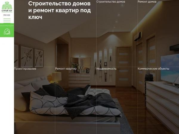 stroy-ug.com.ua