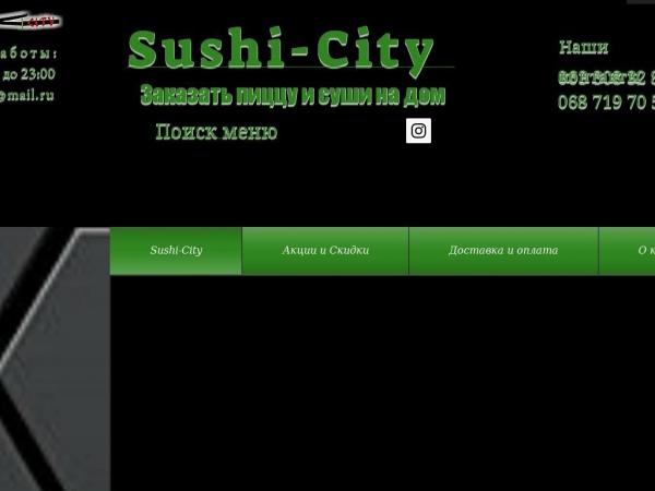 sushi-city.com.ua