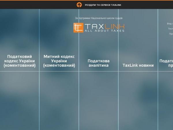 taxlink.ua