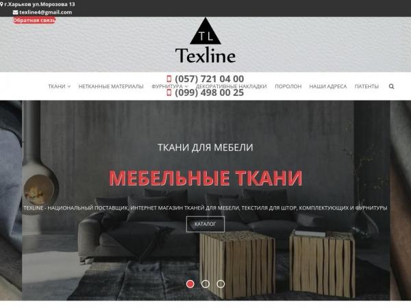 texline.com.ua