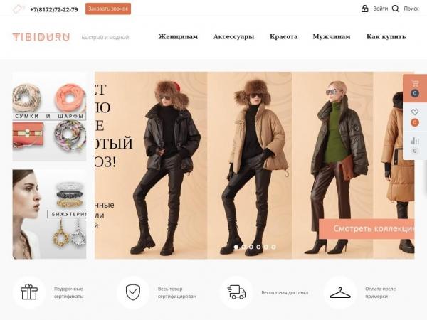 tibidu.ru