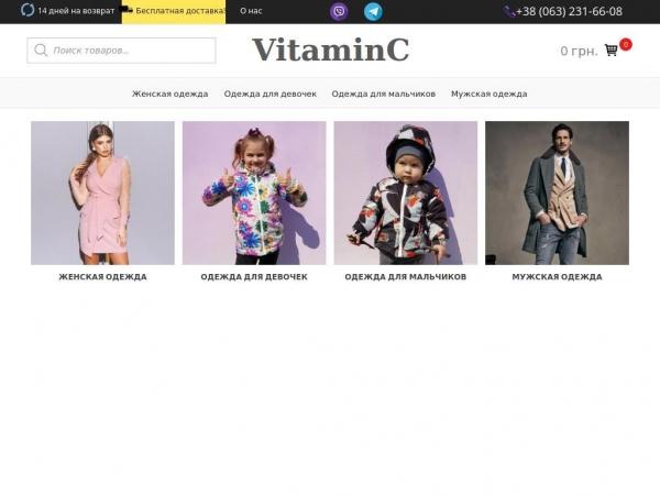 vitaminc.com.ua