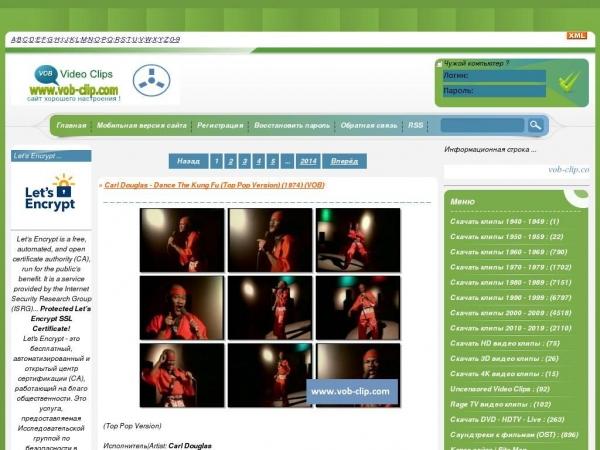 vob-clip.com