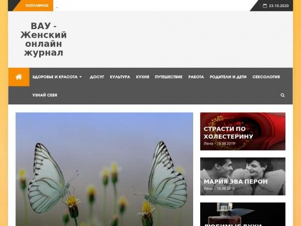 wau.com.ua