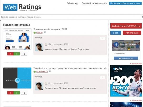 web-ratings.ru