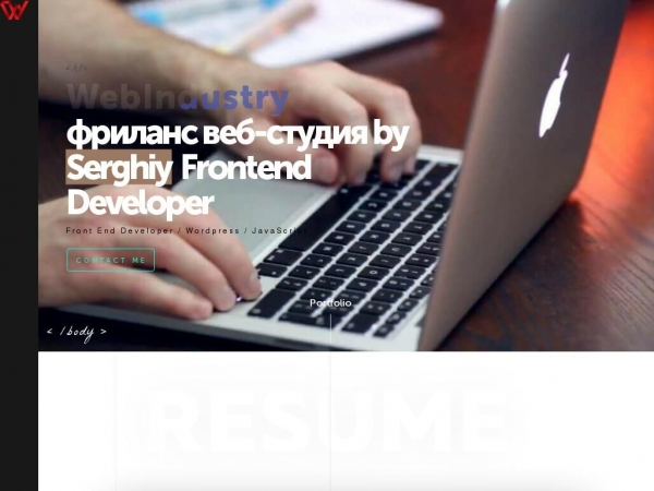 webindustry.com.ua