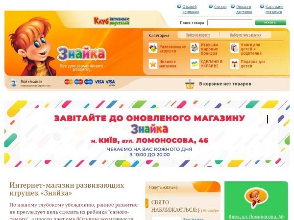 znaika.com.ua